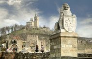 Велико Търново изпраща абитуриентите си на Царевец