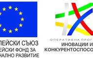 """СД """"ДИКОН – ДИМИТРОВ И КОЛЕВ"""" финализира европроект за по-ефективно използване на ресурси"""