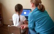С иновативна технология обучават 16 деца с увреждания и техните родители