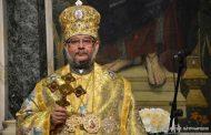 Митрополит Киприан отбелязва имен ден с благотворителна кауза