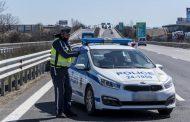 Нова специализирана полицейска операция е в ход от днес