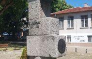 Стара Загора чества 184 години от рождението на Васил Левски