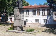 Стара Загора ще се преклони пред делото на Васил Левски