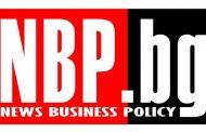 """""""Национална бизнес поща"""" ЕООД обявява свободна позиция за работа"""