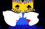 """""""Синелибри 2020"""" с прожекции в два формата: на живо и онлайн"""