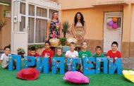 """Детска градина """"Българче"""" отпразнува рождения си ден с нов успех"""