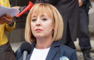В понеделник Манолова обявява как ще се яви на следващите избори