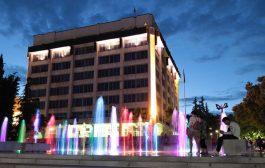 Събития и онлайн инициативи в Стара Загора от 10 до 16 август