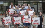 Община Стара Загора работи върху развитие на уикенд туризма