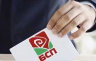 Около 4000 социалисти ще могат да пуснат бюлетина  в първия пряк избор за партиен лидер в област Стара Загора