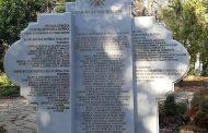 Откриват паметник на загинали във войните в старозагорското село Яворово