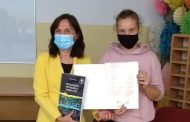 Осмокласничка спечели наградата на старозагорския омбудсман в конкурс за есе
