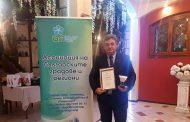 Живко Тодоров спечели награда за успешно управление на голяма община