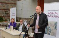 Политологът Димитър АВРАМОВ: В Стара Загора има свободни хора, които могат сами да вземат решения