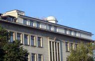 """Стартират школите в Астрономическа обсерватория """"Юрий Гагарин"""" в Стара Загора за учебната 2020/2021 г."""