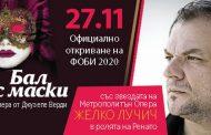 С премиера на Старозагорската опера и специалното участие на звездата Желко Лучич стартира ФОБИ