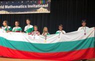 Математически звезди на България ще се състезават в Стара Загора