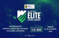Турнирът по Counter-Strike в Стара Загора е от най-големите по мащаб на Балканите