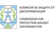 Комисията за защита от дискриминация ще посети Стара Загора