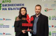 """Преподаватели от Тракийския университет спечелиха наградата """"Агроиноватор на годината"""""""