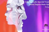 Държавна опера-Стара Загора на финал в конкурс с проект за специални млади хора