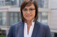 Корнелия НИНОВА: КС уважи искането на левицата, че службите нямат право да следят телефоните на карантинираните