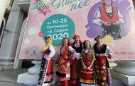 """Шест национални награди за детско-юношески народен хор """"Жарава"""""""