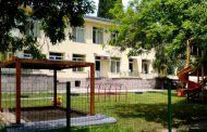Старозагорска детска градина сред финалистите в конкурс за здравословно хранене