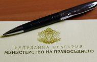 Достъпът до електронните свидетелства за съдимост вече и с облачен електронен подпис