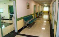 """Разширява се структурата от COVID легла в Болница """"Тракия"""""""