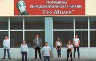 Ученици поздравиха с видео послание своите учители за Деня на народните будители