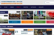 Сайтът Икономически портал на регион Стара Загора е с нова визия и функционалност