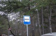 Обособяват нова спирка за автобусна линия № 23 в Стара Загора