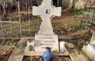 От Старозагорската митрополия опровергаха медийни публикации за занемарено манастирско гробище
