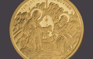 """БНБ пуска в обращение златна възпоменателна монета """"Рождество Христово"""""""