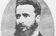 Днес се навършват 173 години от рождението на гениалния български поет и революционер Христо Ботев