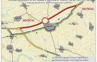 """Започва ремонт на 16,5 км от АМ """"Тракия"""" между връзката с АМ """"Марица"""" и п.в. """"Чирпан-Изток"""""""