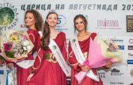 Клип с Царица Августиада представя българското вино на азиатския пазар