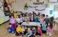 Специални торти радват рожденици в старозагорска детска градина