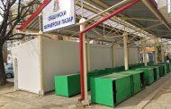 Откриват фермерски пазар в Казанлък