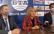 Мая МАНОЛОВА в Стара Загора: 1 млрд. евро ще струва Борисов на България заради забавянето на ваксинацията