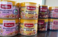 """Старозагорска фирма произвежда качествено фъстъчено масло и фъстъчен крем под марката """"Малвина"""""""