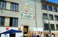 """Старозагорско училище беше удостоено с отличителен знак """"Аз гарантирам щастливо детство"""""""