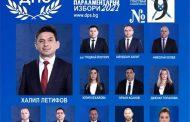 ДПС виждаме проблемите, вслушваме се в българските граждани и предлагаме работещи решения
