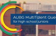 Пълна стипендия за обучение в АУБ е голямата награда в състезание за ученици от 11-и клас