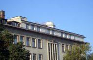 """АО """"Юрий Гагарин"""" с програма за отбелязване на астрономически и космически годишнини"""