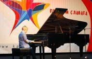 10-годишен пианист от Стара Загора със златен медал от национален конкурс