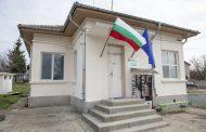 Обновиха кметството в старозагорското село Ловец