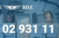 БДЖ въвежда нов национален информационен телефон