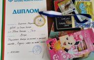 Старозагорски деца спечелиха награди от национален конкурс
